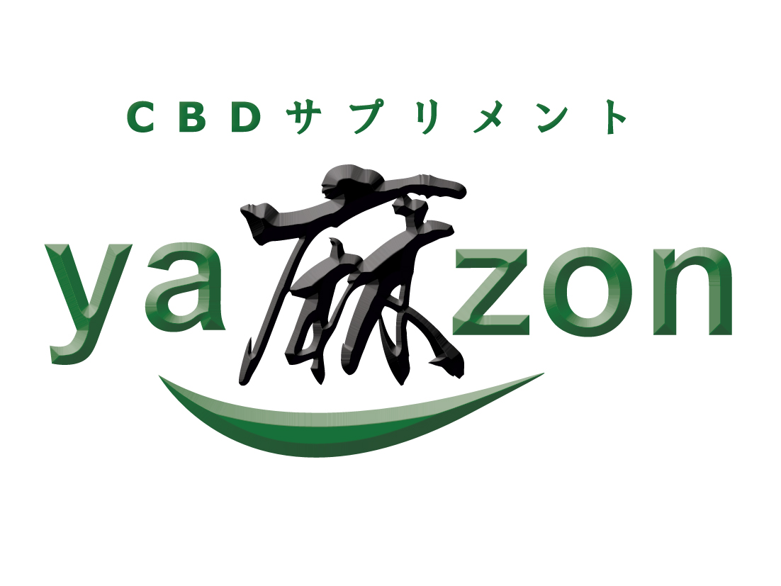 ya麻zon